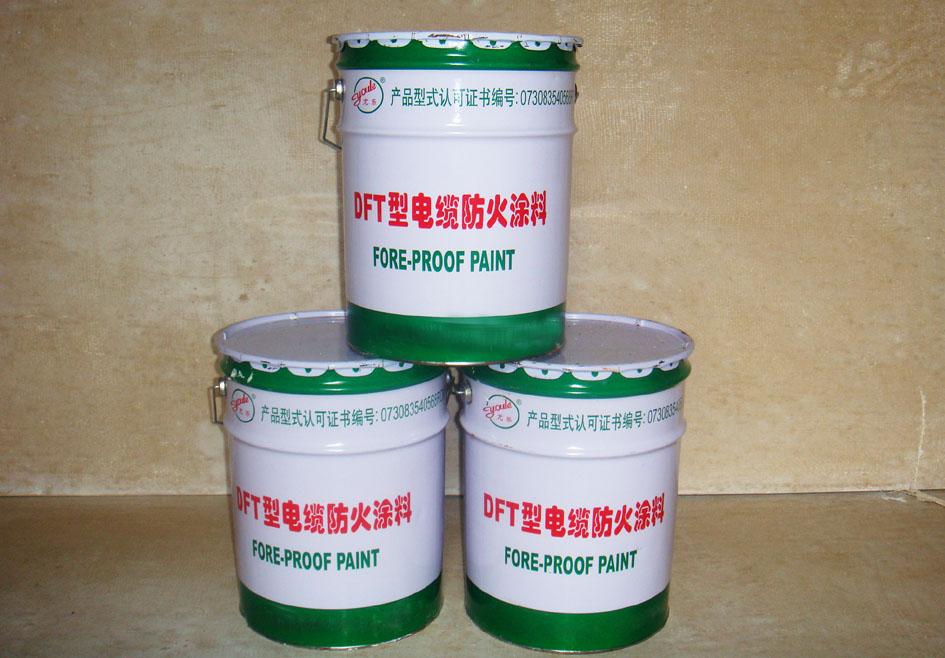 """一、 主要技术性能 l、理化机械性能 粘度: 用于建筑物上30""""-70"""" (GB1723-79) 用于电缆上 60""""-100"""" (GB1723-79) 附着力: 一级 (GBl72079) 柔韧击性: 1mm (GBl73179) 耐水性: 96h浸泡不起泡不剥落 耐油性: 120h浸泡不起泡不剥落 耐碱性 (1%NaOH溶液)48h浸泡不起泡不剥落 耐冲击强度: >40Kg.cm (GBl73279) 细度: <50u 干燥时间: 表干lh。实干8h。(GB1732-79) 2、"""